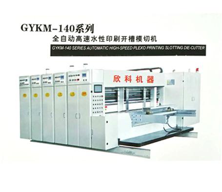 全自动高速水性印刷开槽模切机