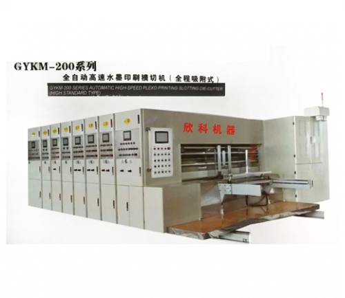 广州全自动高速水墨印刷模切机(全程吸附式)