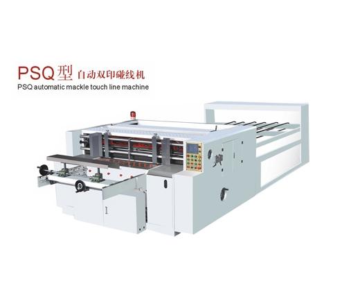 广州自动双印碰线机